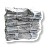 古新聞・古雑誌の回収